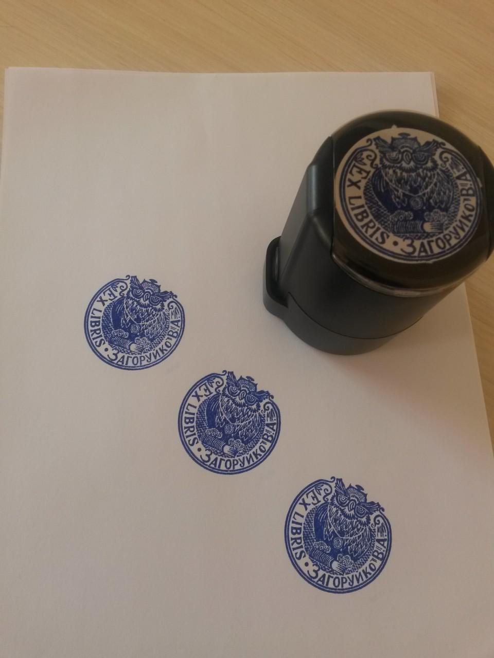 заказать печать